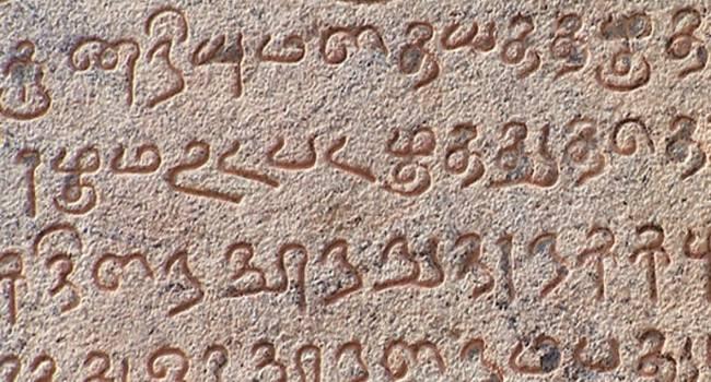 Günümüzde Hala Konuşulan En Eski Diller